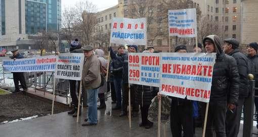 Харьковский завод – производитель котельных на грани ликвидации