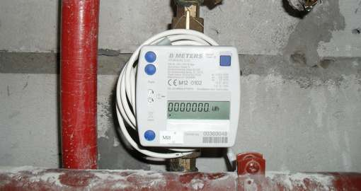 В домах без счетчиков тепла пересмотрят тарифы
