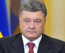 Петр Порошенко поздравил украинцев
