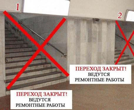 В харьковском метро начинается ремонт между станциями