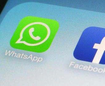 Устаревшие гаджеты лишатся WhatsApp