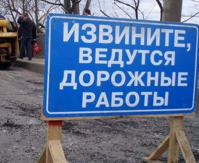 По магистральной улице Харькова ограничено движение транспорта