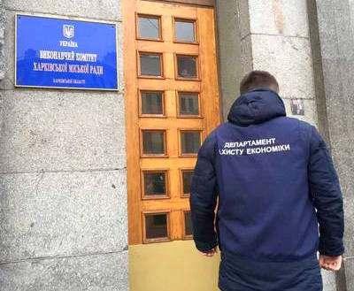 Что искали в Харьковском горсовете: информация прокуратуры