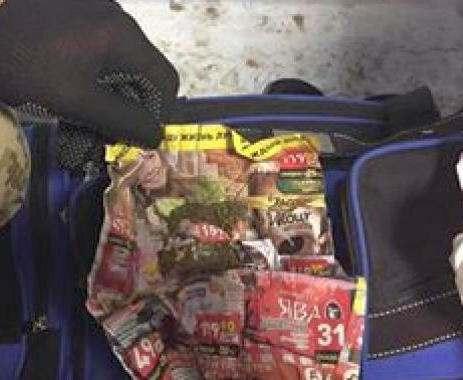 На «Гоптовке» задержали украинца, который вез в Россию наркотики
