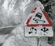 Погода в Харькове: мокрый снег