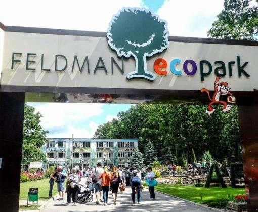 В 2016 году Фельдман Экопарк посетили более 2 миллионов человек