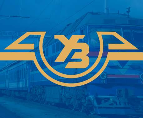 «Укрзализныця» больше не подчиняется Мининфраструктуры