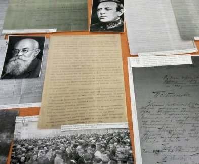 В Госархиве Харьковской области открылась выставка ко Дню соборности