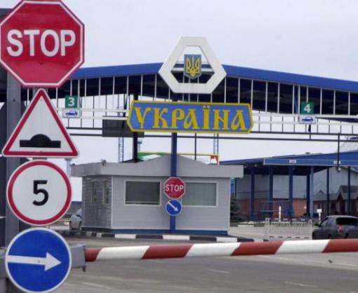 Строительство «Стены» на границе Харьковской области с Россией возобновят весной