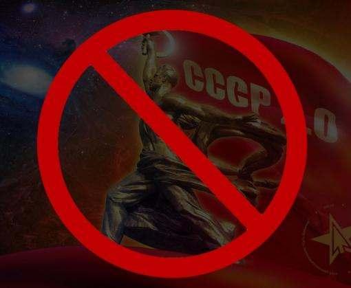 В Украине взялись за декоммунизацию заповедников