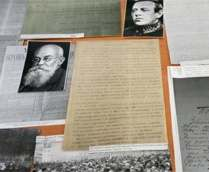 В госархиве открылась выставка ко Дню соборности