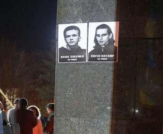 Харьковчан приглашают обсудить новый памятник