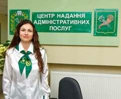 В харьковских админцентрах будут предоставлять электронные услуги