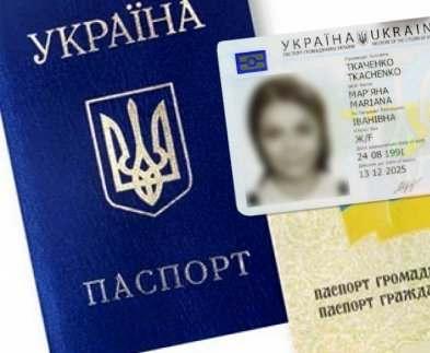 В центрах админуслуг в место паспортов будут выдавать ID-карты