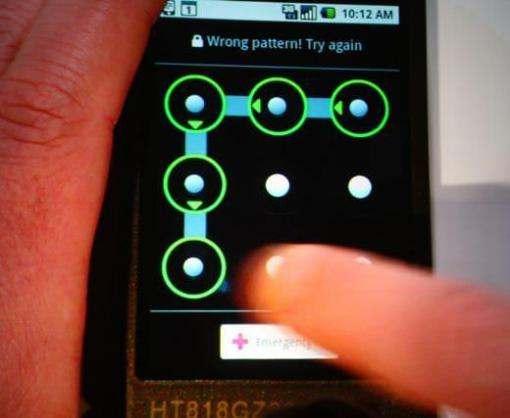 Графический пароль на смартфоне стал находкой для взломщиков