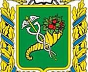 Назначена очередная сессия Харьковского облсовета