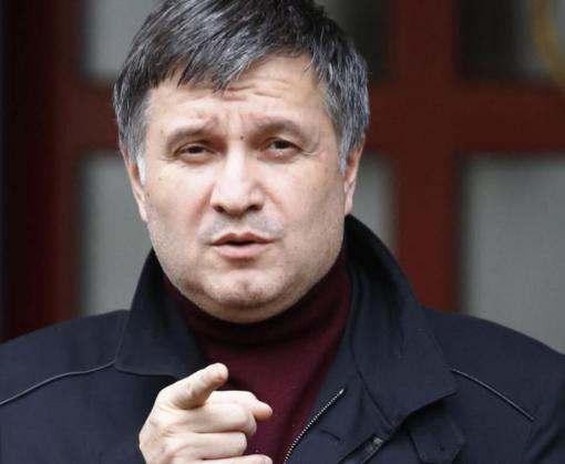 Арсен Аваков подал электронную декларацию за 2016 год
