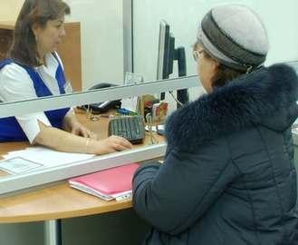 Мать инвалида с детства может уйти на пенсию раньше