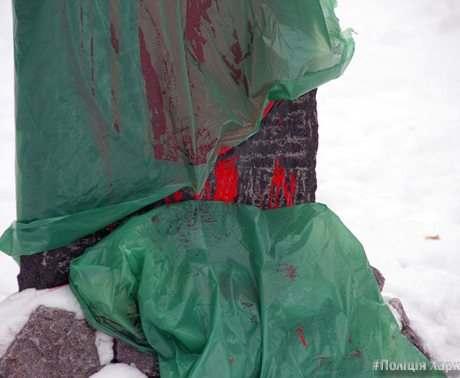 В центре Харькова неизвестные осквернили памятный знак