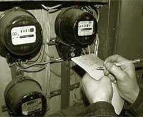 Как Харьковская область рассчитывается за электроэнергию