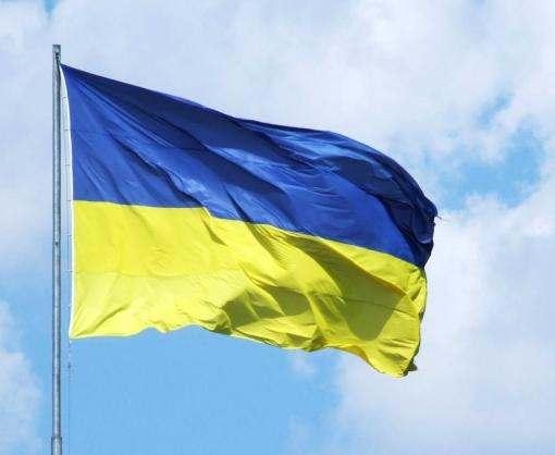 Сегодня национальный флаг Украины празднует 25-й день рождения
