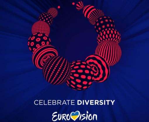 В Украине представлены эмблема и слоган «Евровидения-2017»: видео