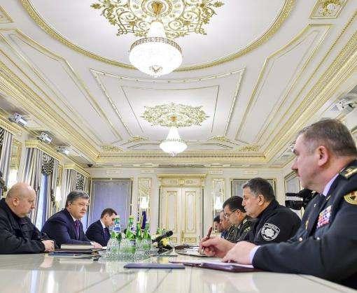 О чем шла речь на совещании Петра Порошенко с руководителями силовых ведомств