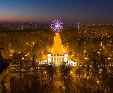 Парк Горького объявил конкурс фотографий