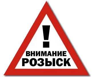 Харьковская полиция ищет свидетелей ДТП