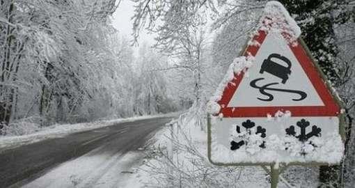 Погода в Харькове: туманно и скользко