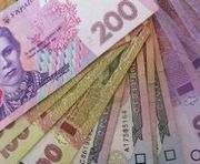 Будет ли расти минимальная зарплата