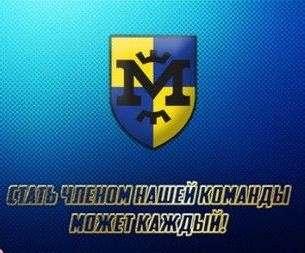 Клуб болельщиков «Металлиста 1925» – первый шаг к народной команде