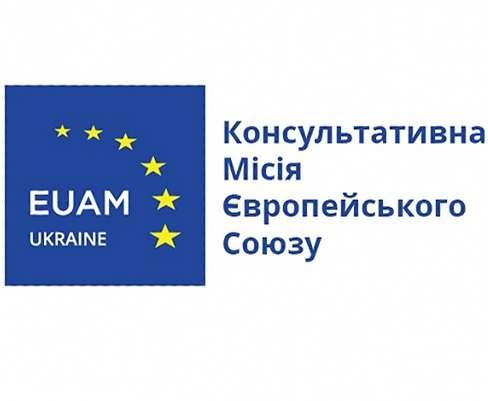 В Харьковской области намерены улучшить имидж правоохранителей