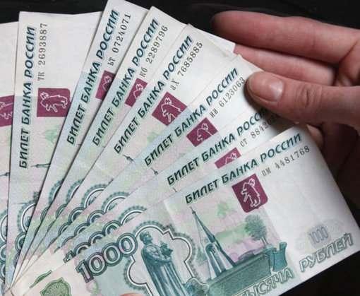 На границе задержали крупную партию валюты