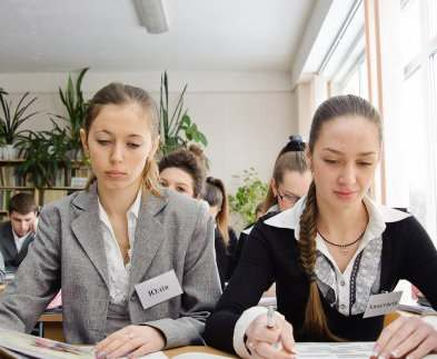 Началась регистрация школьников на ВНО