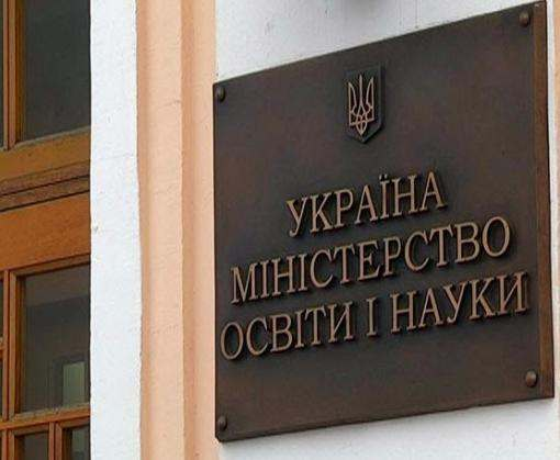 Вузы в Крыму и на оккупированном Донбассе остались без лицензий