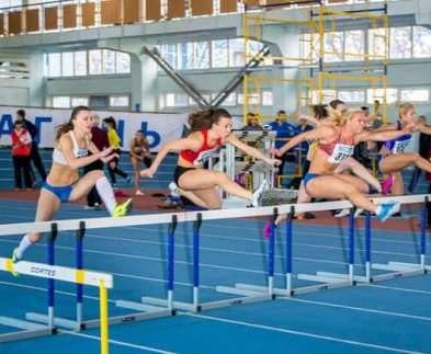 Харьковские атлеты завоевали 11 медалей на чемпионате Украины