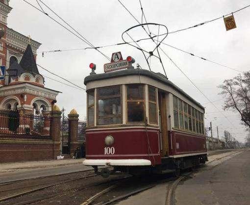 По Харькову поедут трамваи влюбленных