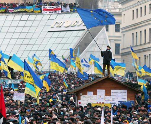Какая денежная помощь полагается участникам Майдана