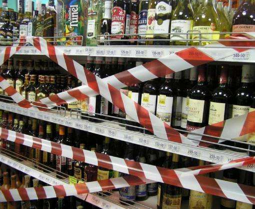Что принесет запрет на ночную продажу алкоголя