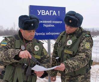 Харьковские пограничники вернули взяточников в Россию