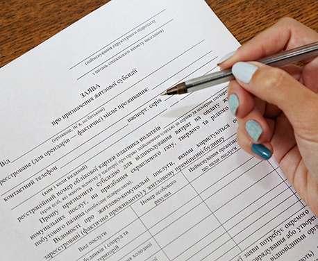 На Харьковщине безработных привлекают к информированию населения