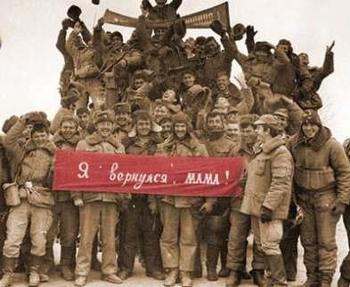 В Харьковском госархиве представили письма и фото афганцев