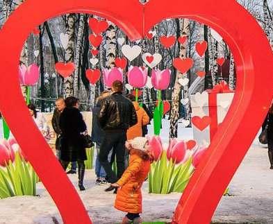 В парке Горького отмечают День всех влюбленных