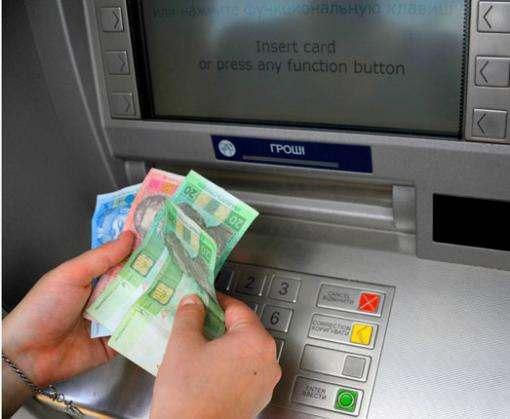 В прошлом году от карточных мошенников пострадало 53 банка