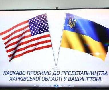 Офис Харьковской области в Вашингтоне выступил соорганизатором украинского-американского IТ-саммита