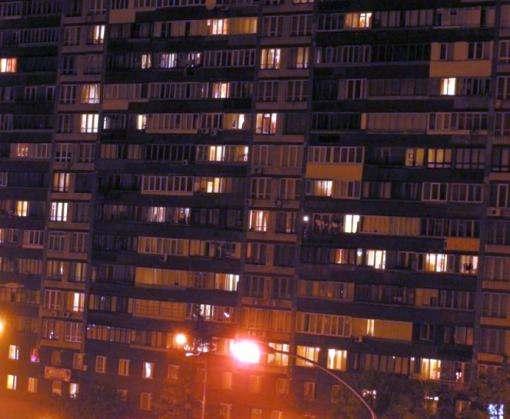 В Харькове рассмотрели ситуацию в энергетике
