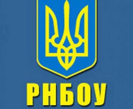 СНБО собирается на заседание из-за блокады Донбасса