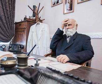 В Харькове открыли музей Бокариуса