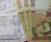 СНБО поручил правительству проверить обоснованность тарифов ЖКХ